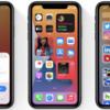 Appleの新商品イベントは3月30日でiOS 14.5リリースは3月31日? iOSの開発状況からイベント開催日を予想する