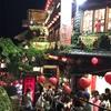 日本に帰ってきて思ったこと。