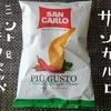 ミント&チリペッパー味のイタリアのポテトチップスを食べるよ【サンカルロ】