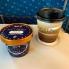 知っていると得をする!出張・通勤・旅行で東海道新幹線を頻繁に利用する人が役立つ情報
