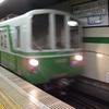 #2607+2608 湊川公園&県庁前(2011.07.23)