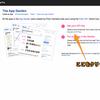 Flickr APIで画像検索して検索結果の画像をダウンロードするシェルスクリプト