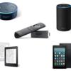 2018年Amazonプライムデーセール -まだ間に合う!Amazonでしか買えない商品を安く買おう-