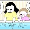 人間には見えない物が魚たちには分かってる