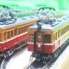 京電を語る6…始発電車。