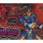 悪魔城ドラキュラ  スーパーファミコン版     ラスボスの演出を見て とてつもない衝撃を受ける