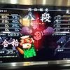 beatmaniaIIDX24 SINOBUZ 段位認定八段合格への道 第2回(一歩後退)