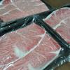 【ふるさと納税】コスパ最高!泉佐野市 黒毛和牛 切り落とし1.5kgが届いた!!しゃぶしゃぶやすき焼きにも使えそう♪