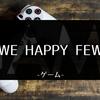 「WE HAPPY FEW」クリアしたので感想でも