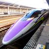 エヴァンゲリオン新幹線(500 TYPE EVA)に乗った
