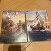 ムーミン谷のなかまたち2 DVD届いた