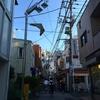 【今週のラーメン2024】 函館塩ラーメン 五稜郭 (東京・荻窪) ラーメン
