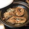 幸運な病のレシピ( 185 ) 夜:鯉のタジン鍋、モツ最後、いつものことだが、少し飲んだ、マユがゆで卵食べた