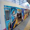 新京成線 ドランゴンボールスーパー ブローリー電車運行中。以前はふなっしー電車も。
