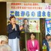 船山由美比例候補を迎えた村山ブロックのつどいに参加。午後は生業裁判酵素に向けた説明会に参加。