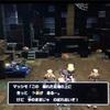 【ドラクエビルダーズ2プレイ日記37】坑道の奥で鉄を発見!バーもようやく完成しました♪( ´▽`)