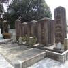 【広島の風景】比治山の墓地を歩く・後編:比治山陸軍墓地(2)