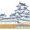 【地図あり】兵庫県でマルコの無料試着体験ができる店舗一覧。南部を中心に6店舗!
