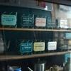茶葉の価格改定のお知らせ