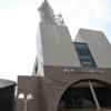 センター南駅から「都筑区役所」へのアクセス(行き方)