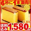 (6秒に1本という)幸せの黄色いカステラ0.8号 長崎カステラ、楽天市場で購入するならココ