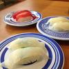くら寿司 弘前店
