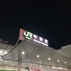 東京都中野区でつけ麺を食べてきました!😆 「二代目えん寺」♪😋