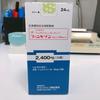 ファンギゾンシロップうがい処方のレセプト入力・調剤・投薬時の注意点まとめ