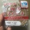 神戸屋 珈琲マイケーキ 食べてみました