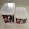 セリアの【フタが立つ】ケースを使用して乾物類の収納を!
