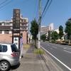 前橋おすすめ喫茶店。落ち着ける雰囲気でモーニングセットを頂く。新木珈琲店