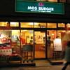 【復活】モスバーガーのモスライスバーガー「焼肉」を食べてみた