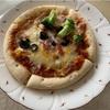【糖質制限】ナチュラルローソンの低糖質冷凍ピザを本音レビュー!【ダイエット】【彩り野菜と熟成ベーコンのピッツァ】
