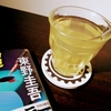 お酒+オタ活で楽しむ人よ、簡単ホットアップルウイスキーを聞いてくれ