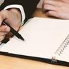 【手帳】毎年恒例、来年の秘書(手帳)運用に悩み始める8月