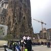 生後6ヶ月の娘とアムステルダムからバルセロナへ2泊3日の家族旅行   -3日目 サグラダファミリア -