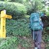 古姫登山隊 北アルプス・奥深い山・『赤牛岳』に行ってきました。