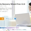 EaseUS Data Recovery Wizard Free で SD カードの写真を復元する