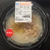 「糖質25.5g!柚子香る!アゴだし仕立ての鮭おかゆ 〜セブンイレブン〜」◯ グルメ