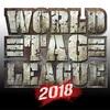 何が目的?ワールドタッグリーグ2018