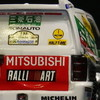 【モデルインプレッション】 INNO Models 1/64 Mitsubishi PAJERO Evolution MItsubishi Oil #204 Paris - Dakar Rally 1998