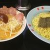 つけ麺シリーズ(笑)結構好きなの❤相模原市「壱発らーめん」!
