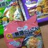 東洋水産・パリパリ無限シリーズ【野菜がたくさん食べられる】