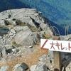 2013秋 北アルプス、槍ヶ岳~大キレット~前穂高縦走!(3)
