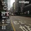 【2度目の香港③】2日目は香港島を中心に観光!世界一長いエスカレーターを昇ったり、人気の名店でグルメを堪能したり。