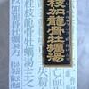 私のうつ状態に効いた漢方♡桂枝加龍骨牡蠣湯。