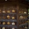 将棋堂がある鳩森八幡神社を360°撮影 #3月のライオン #THETA #THETA360 #将棋