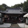 咲崎神社と上野総社神社