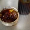 【カフェインレス】無印良品の水出しコーヒーが簡単かつコスパ良しでこの夏おすすめです。