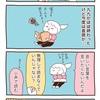 スーホの強い馬【4コマ漫画2本】